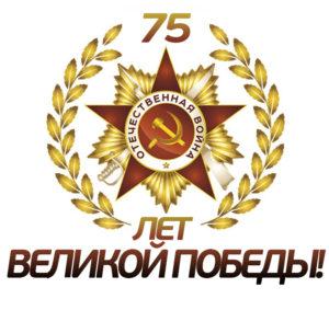 Какое название должно быть у 2020 года в ДНР?