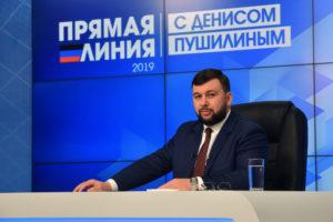 В ходе Прямой линии Глава Республики ответил на вопросы посетителей портала «Мнение»