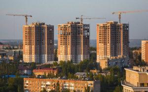 Создание в ДНР государственного рынка недвижимости