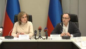 В Донецке обсудили предложения по упрощению регистрации субъектов предпринимательской деятельности