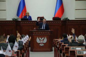 Народный Совет принял важные законы в сферах государственного строительства и экономики