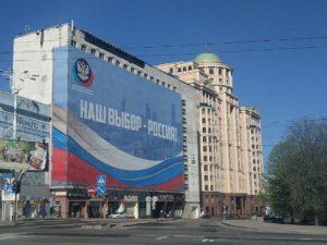 Каким Вы видите будущее ДНР через 20 лет?