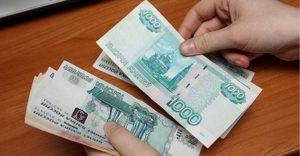 Установить ежемесячный порядок выплаты компенсации пострадавшим от агрессии Украины