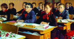 Вернуться к советской системе образования