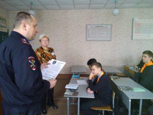 Создать в ДНР специальную школу закрытого типа для трудных подростков