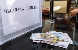 Глава ДНР пояснил причины задержек в выплатах зарплат и пенсий