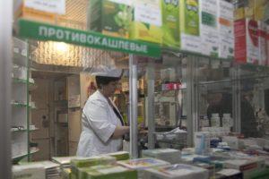 Усилить контроль за уровнем цен в Донецкой Народной Республике