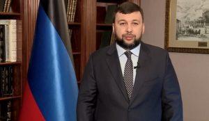 Обращение Главы ДНР Дениса Пушилина в связи с ситуацией с коронавирусом (видео)