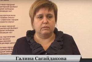 Верификация пенсионеров приостановлена – Пенсионный фонд ДНР
