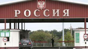 Россия сняла ограничения на въезд для жителей ДНР и ЛНР