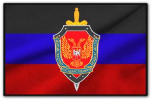 В МГБ ДНР рассказали о новом порядке пересечения государственной границы