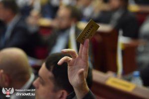 Русский язык получил должный государственный статус – Денис Пушилин