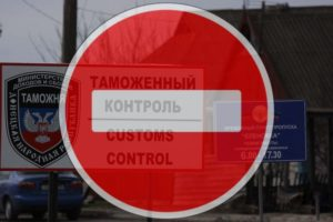 Заявление Главы ДНР Дениса Пушилина о полном прекращении движения граждан через ППТК ДНР на границе с Украиной с 21 марта