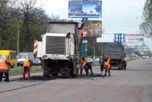 Запретить проведение ямочного ремонта дорог