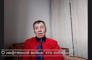 Российский эксперт назвал победителей в нефтяной войне