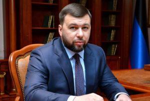 Обращение Главы ДНР Дениса Пушилина в связи с введением дополнительных мер по усилению режима повышенной готовности
