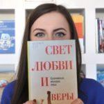 Библиотека Крупской приняла участие в интерактивном анти-паник флешмобе #коронамемос