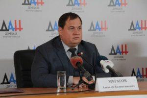 В Донецке 9 мая состоится «Автопробег Великой Победы»