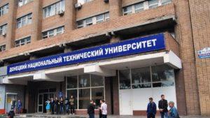 Заменить в названиях вузов ДНР слово «национальный» на «государственный»