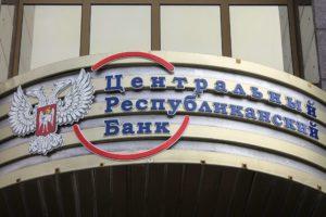 Возобновить предоставление услуги по пополнению банковских карт ЦРБ через платежные терминалы