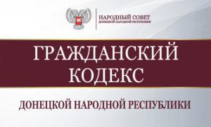 Разрешить ФЛП осуществлять оплату налогов без открытия банковского счета