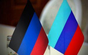Отменить ограничения на проезд между ДНР и ЛНР