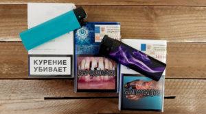 Отказаться от размещения изображений последствий курения на пачках сигарет