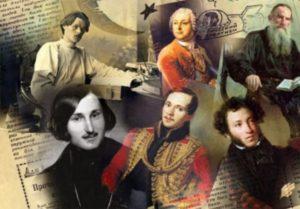 В ДНР 2021 - год Русской Культуры. Читаете ли Вы произведения русских классиков?