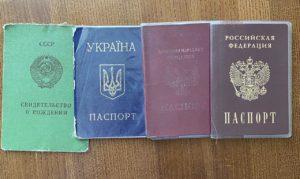 Вы уже получили паспорт РФ?
