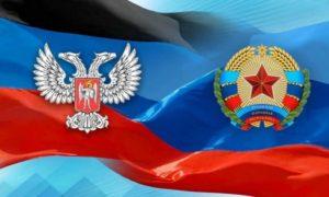 Отменить ограничения на пересечение границы между ДНР и ЛНР