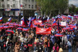 Отмечаете ли Вы государственные праздники ДНР?