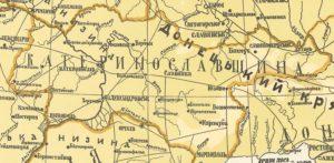 1918 к. УНР -  Екатеринщина.jpg