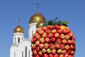 Как Вы планируете отметить Яблочный Спас, 19 августа?