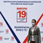 Как Вы будете голосовать на выборах в Госдуму РФ?
